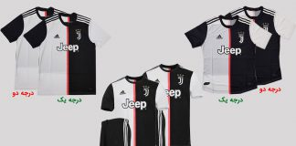 شناخت انواع لباس فوتبال