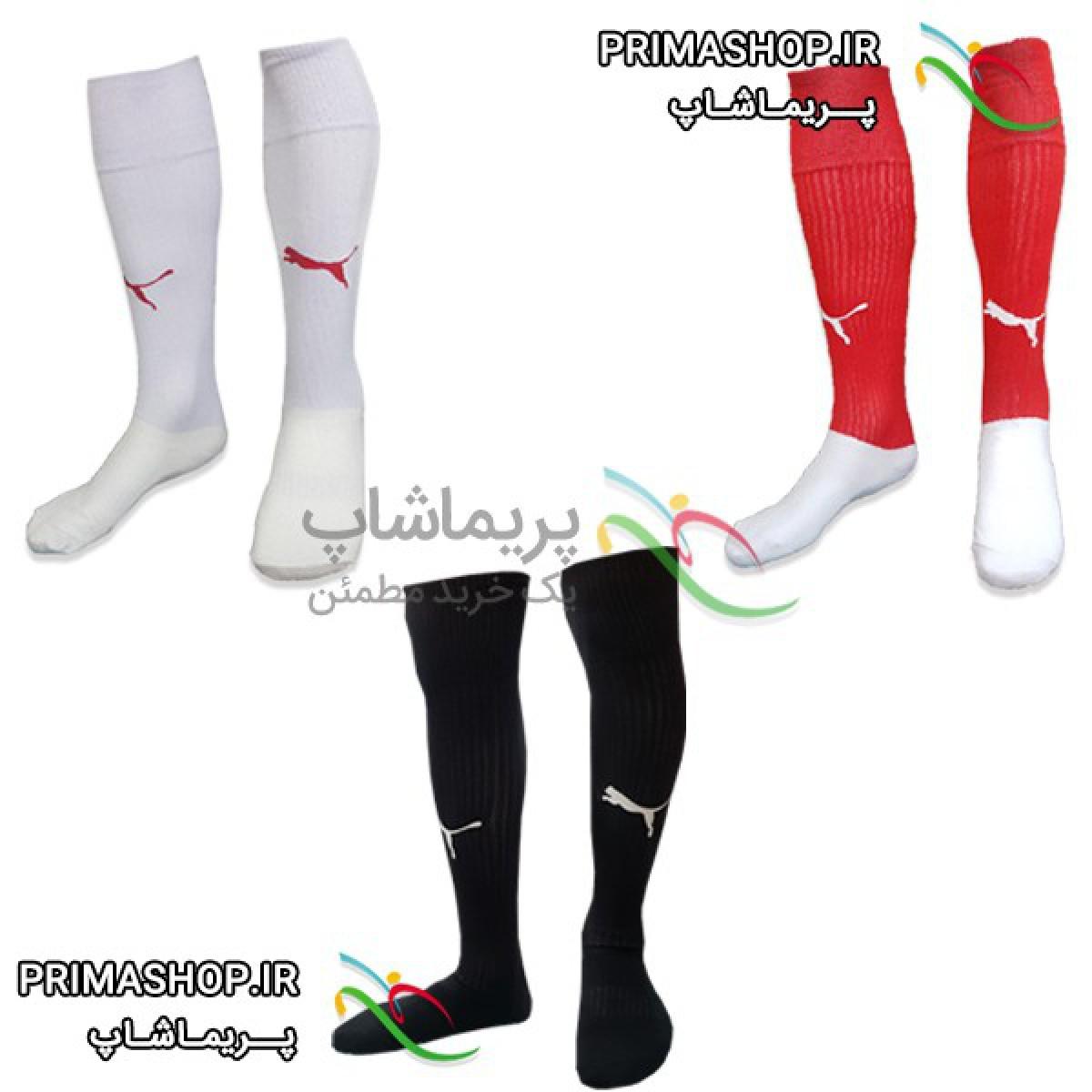 جوراب آث میلان  طرح اورجینال ایرانی