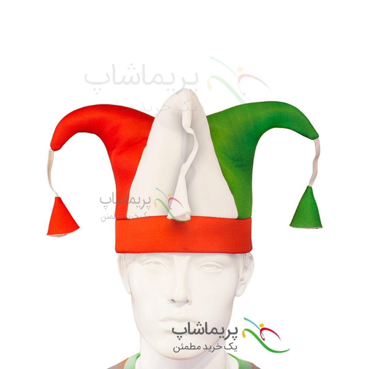 کلاه هواداری ایران جام جهانی 2018