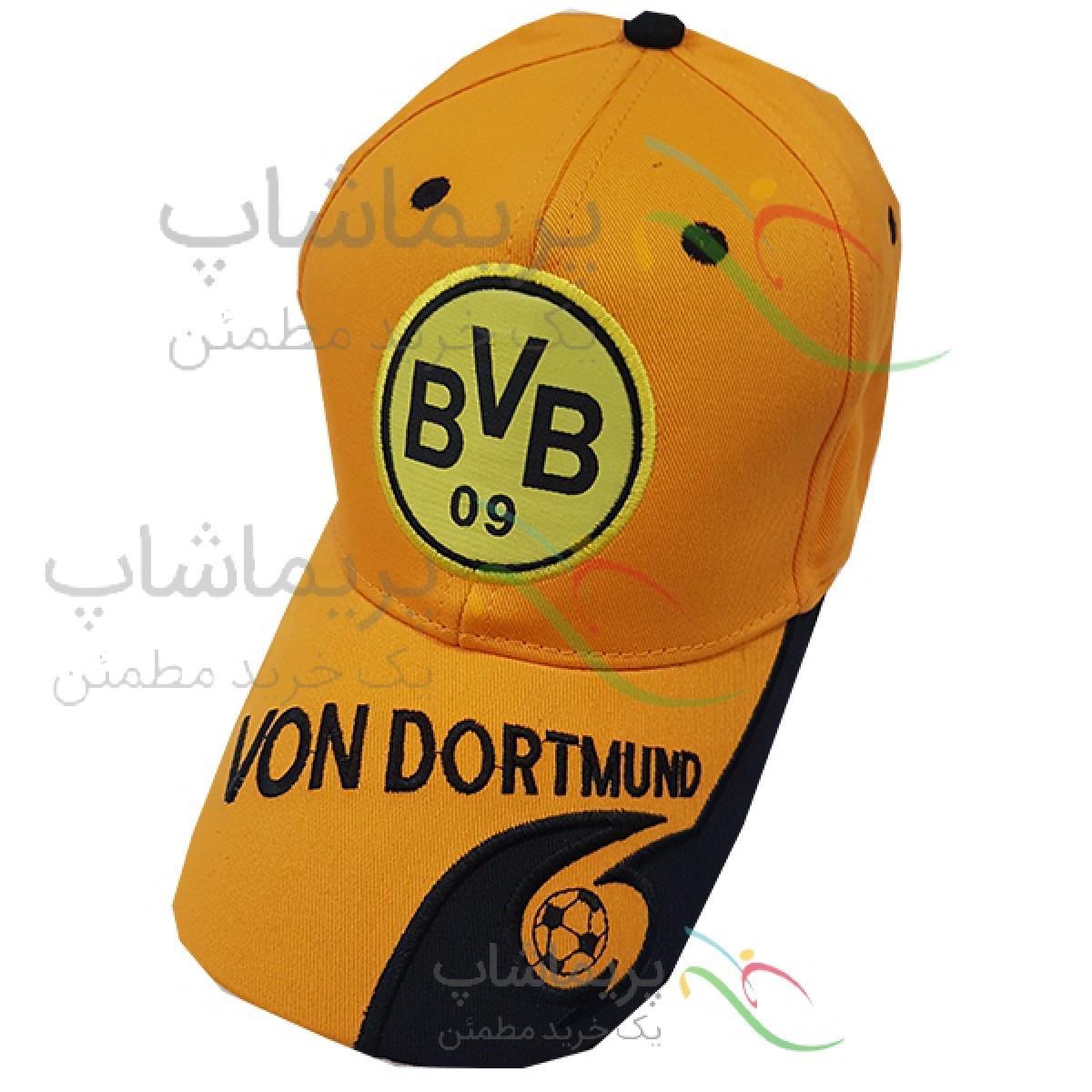 کلاه هواداری دورتموند زرد