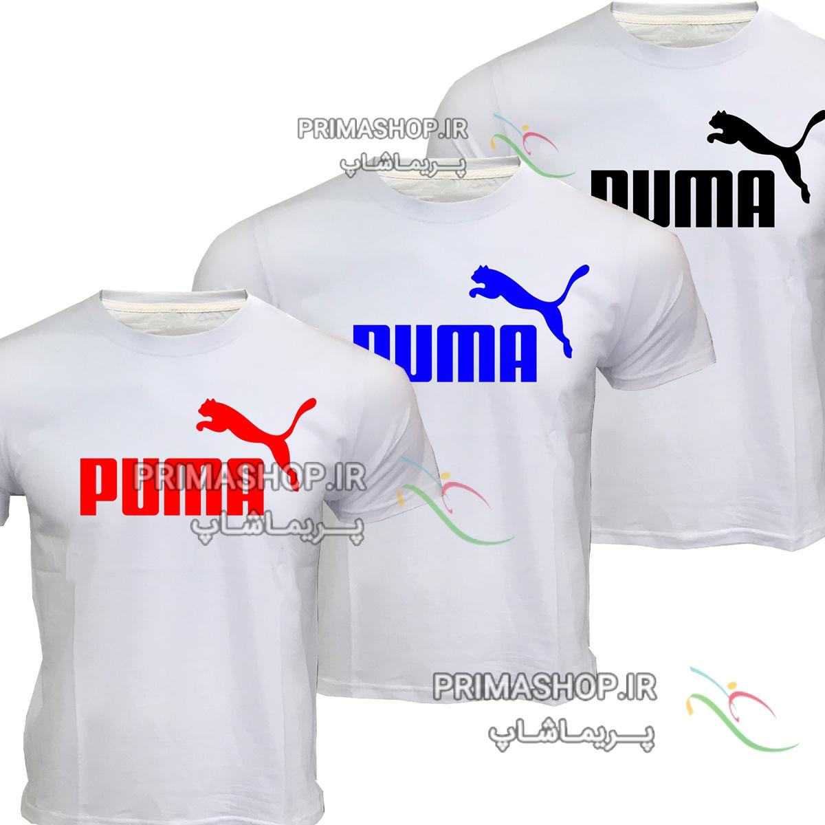 تیشرت ورزشی پوما سفید