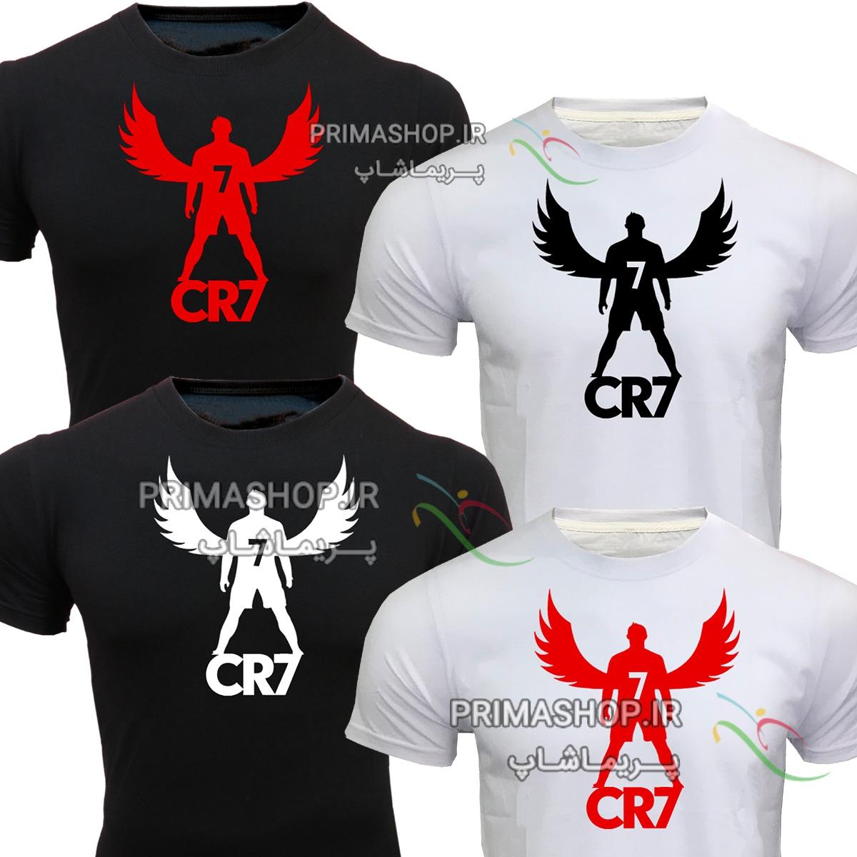 لباس اسپرت ورزشی  رونالدو طرح CR7