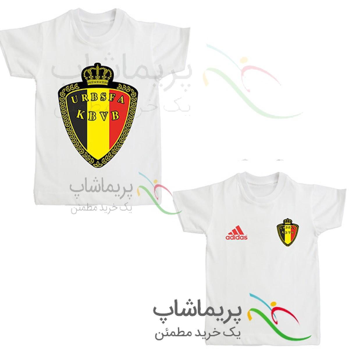 لباس هواداری بلژیک  بچه گانه