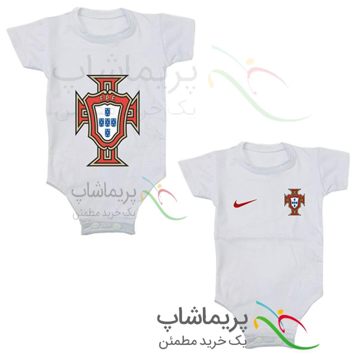 سرهمی نوزاد پرتغال