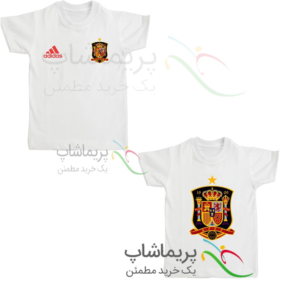 لباس هواداری اسپانیا بچه گانه