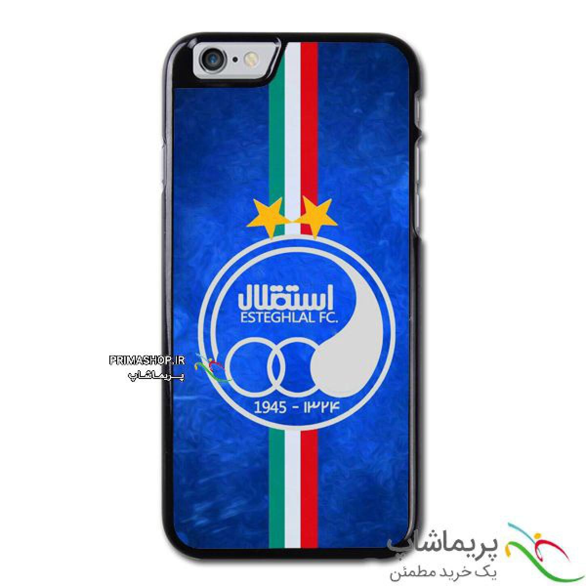 قاب موبایل استقلال طرح استقلال ایران