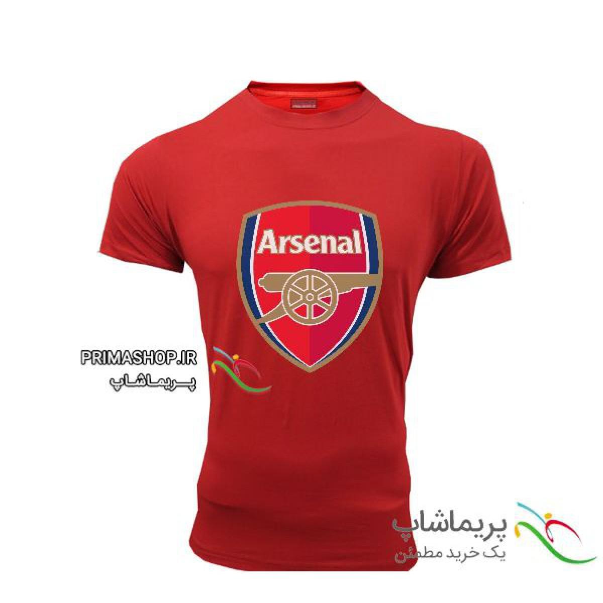 پیراهن هواداری آستین کوتاه قرمز آرسنال لوگو بزرگ رنگی
