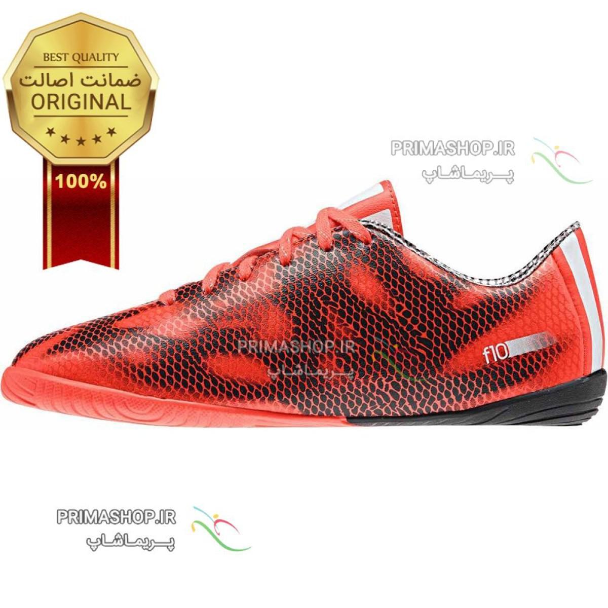 کفش فوتسال آدیداس اف 10مشکی نارنجی اورجینال adidas F10 indoor