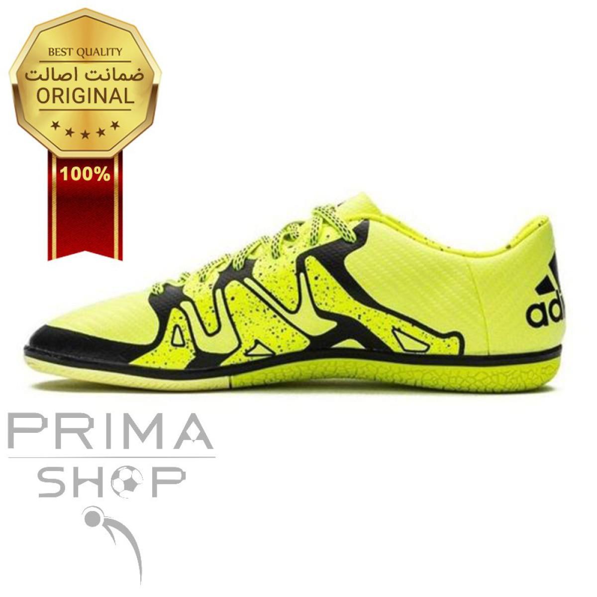 کفش فوتسال آدیداس  ایکس فسفری اورجینال Adidas X 15.3