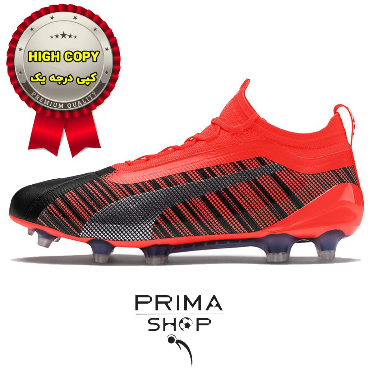 کفش فوتبال پوما وان 5.1 قرمز های کپی