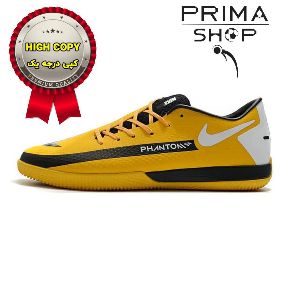 کفش فوتسال نایک فانتوم جی تی آکادمی زرد (های کپی)