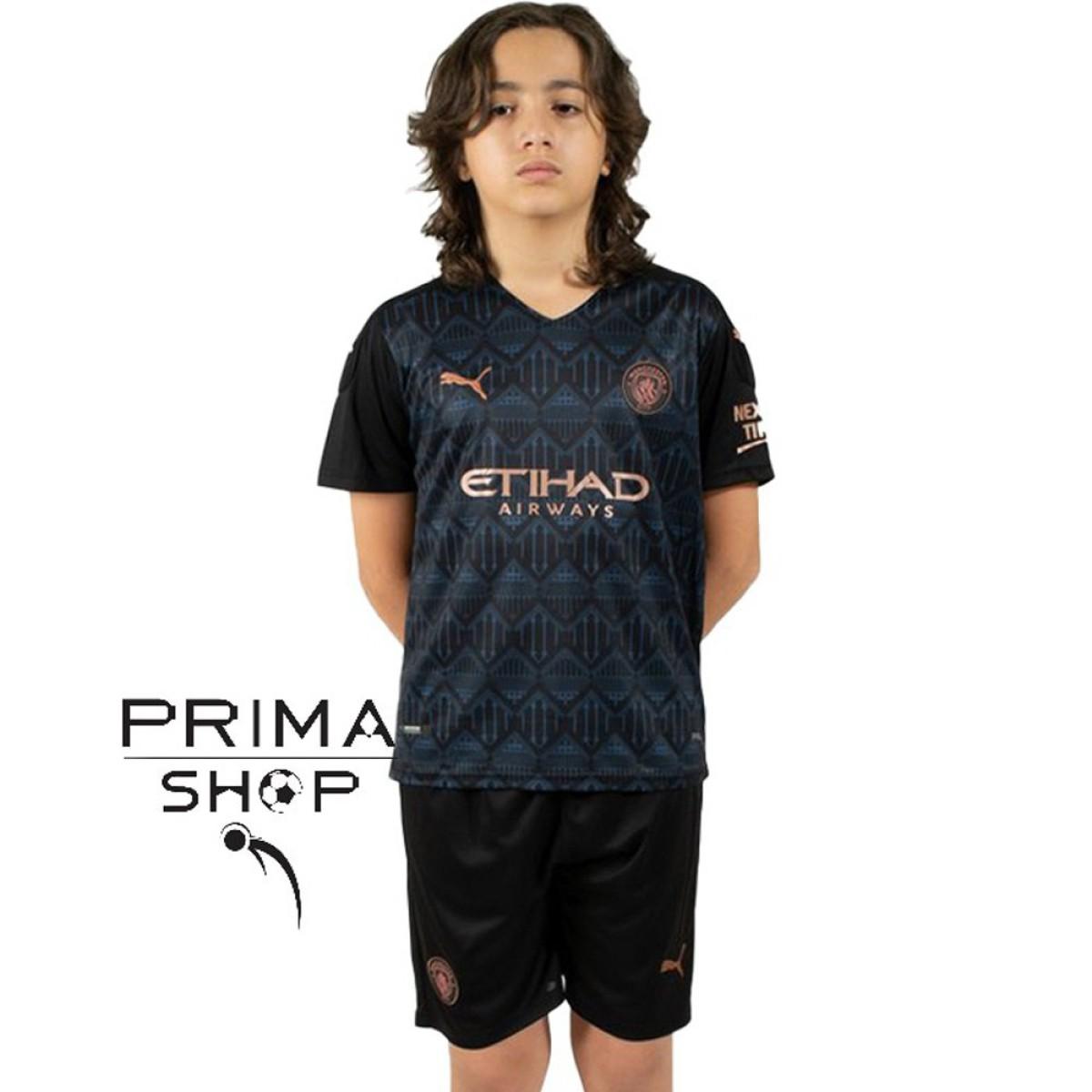 لباس بچه گانه دوم منچسترسیتی 2020 | ست فوتبال پسرانه