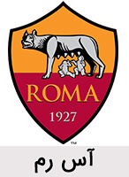 لباس هواداری رم